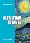 All'ultimo istante
