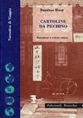 CARTOLINE DA PECHINO - Emozioni e colori cinesi