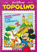 Topolino nr. 1603-  17 agosto  1986