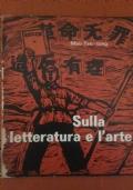Sulla letteratura e l'arte