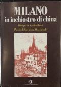 Milano in inchiostro di china