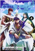 MAGI - The labyrinth of magic (N. 4)