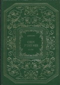 Chin P'ing Mei. Romanzo erotico cinese del secolo XVI (Vol. II)