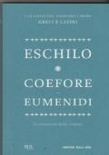 Coefore  Eumenidi