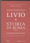 Storia di Roma Libro I