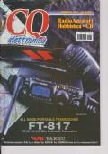 CQ elettronica, anno 2002 Annata completa 12 numeri