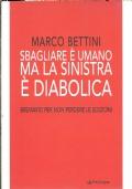 LA ROCCIA E IL MELOGRANO. [Prima] Edizione integrale. [ Milano, Italia Press edizioni 2011 ].