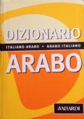 Dizionario Tascabile Italiano-Arabo - Arabo-Italiano