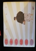 Quaderni Giapponesi (Deluxe - tiratura limitata 1000 copie)