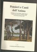 Pensieri e Canti dell'Animo - Antologia dei Premi Publio Virgilio Marone e Santa Maria della Luce dell'anno 2005