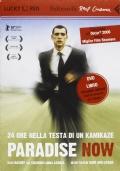 PARADISE NOW 24 ORE NELLA TESTA DI UN KAMIKAZE / LIBRO CON DVD FILM