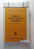 MANUALE MODULARE DI METODI MATEMATICI MODULO 2/3 ELEMENTI DI ANALISI MATEMATICA( TERZA EDIZIONE)