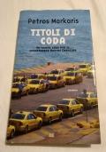 TITOLI DI CODA - UN NUOVO CASO PER IL COMMISSARIO KOSTAS CHARITOS -ROMANZO -giallo-noir-poliziesco