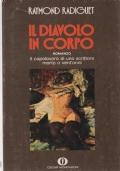 Le regole del piacere Romanzi e scritti erotici da la Bibliothèque Nationale