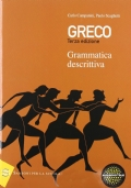 GRECO GRAMMATICA