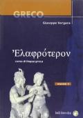 Elafroteron