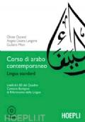 Corso di arabo contemporaneo + 2 CD