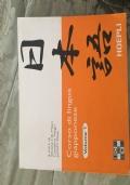 Corso di lingua giapponese volume 1