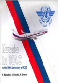 russia in icao to the 50th anniversary of icao