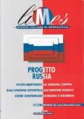 Limes - Anno 2008 N. 3 - Progetto Russia