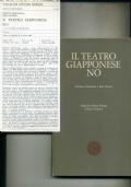 E. FENOLLOSA e EZRA POUND - IL TEATRO GIAPPONESE NO - 1A EDIZ. ITALIANA 1966