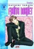 Fruits Basket 14