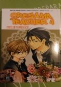 Oresama Teacher, volume 4