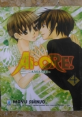 MANGA Ai-Ore! Amami, volume 4