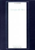 ELEMENTI DI UN'ESPERIENZA RELIGIOSA - Seconda edizione con l'aggiunta di un'introduzione e una nota