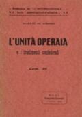 SUL PRAGMATISMO (SAGGI E RICERCHE) 1903-1911