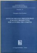 TITUS BURCKHARDT - ALCHIMIA : SIGNIFICATO E VISIONE DEL MONDO - GUANDA 1981