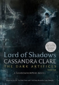 Lord of shadows B&N First Edition