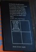 Finali di torre vol 1 - Enciclopedia yugoslava dei finali negli scacchi