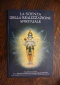 La scienza della realizzazione spirituale
