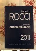 ROCCI Vocabolario greco-italiano