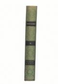Opere di Iacopo Sannazaro -  con saggi dell'Hypnerotomachia Poliphili di Francesco Colonna e del Peregrino di Iacopo Caviceo
