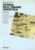 Storia dell'Unione Sovietica 1945-1964 volume 4