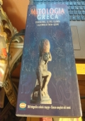 mitologia greca - cosmogonia-gli dei-gli eroi-la guerra di troia-ulisse