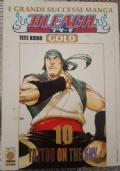 Bleach Gold, n. 10, Tatoo on the Sky