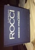 Dizionario rocci greco
