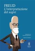 L'interpretazione dei sogni. Edizione integrale