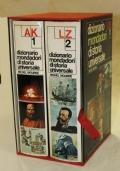 Dizionario mondadori di storia universale (2 voll. in cofanetto)