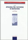 Past & Present. Culture, language, literature, competences + CD Digital Book