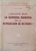 Unamonos sobre la base de las dos declaraciones de Moscu Editorial del Remin Ribao 27 de enero de 1963