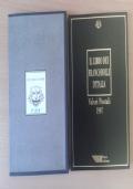 Il Libro dei Francobolli d'Italia. 1997
