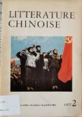 Literature Chinoise - 1977 2