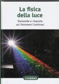 la fisica della luce