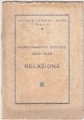 ISTITUTO CAMERINI ROSSI PADOVA 1932-1933 RELAZIONE