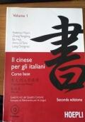 Il cinese per gli italiani - Corso Base