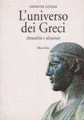 L'universo dei Greci_Attualità e distanze